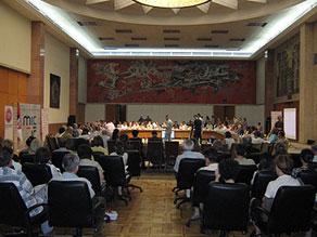 Палата Србија. Конференција.