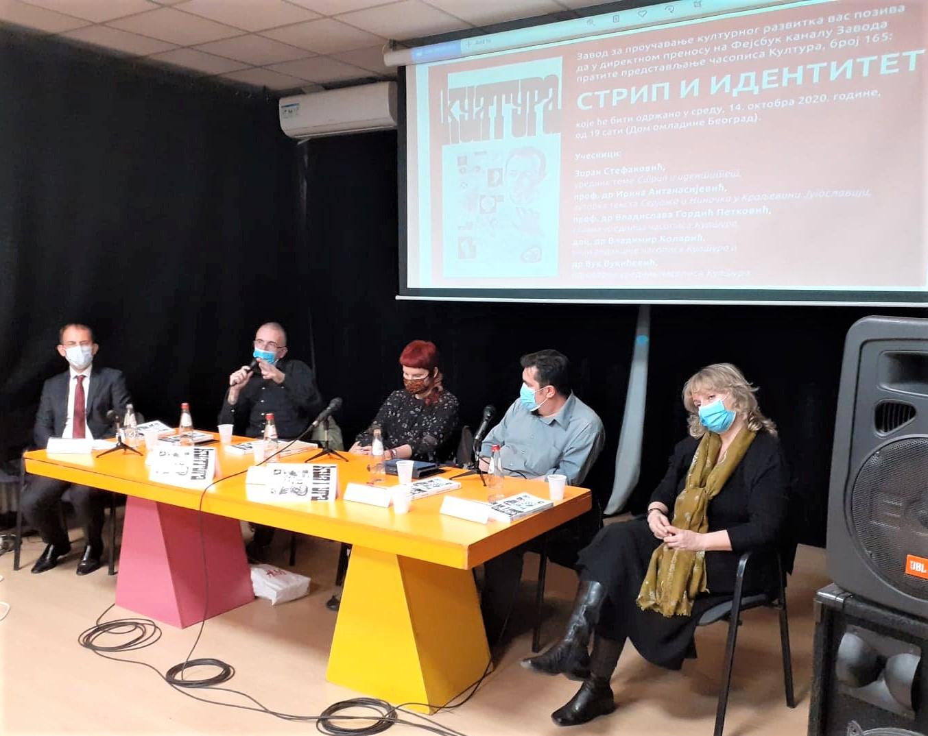 Promocija časopisa Kultura u Domu omladine